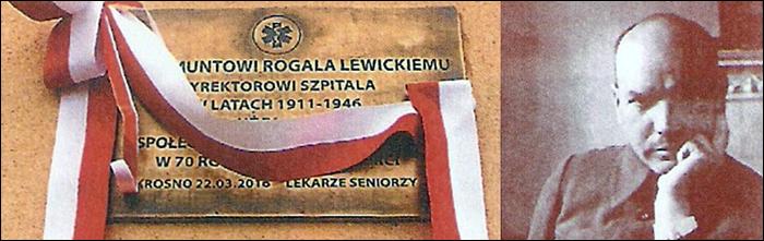 Rogala Lewicki
