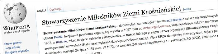 Wikipedia SMZK